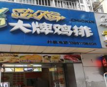 (转让) 南长区红星路经营中的炸鸡店转让