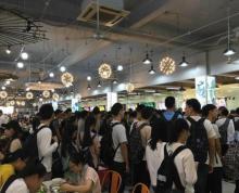 (出租)江宁大学城美食档口招租学生聚集固定客流生意火爆双证齐全
