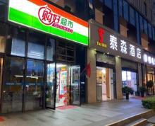 (出售)南京南站 年租金28万!成熟旺铺可重餐饮 写字楼拐角铺!