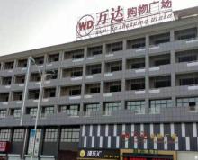 出租赣榆海头万达购物中心院内1500平米喜宴大厅