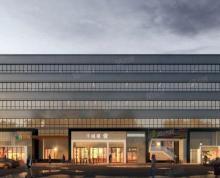 (出租)鼓楼区 狮子桥 覆盖紫峰大厦 纯外卖档口 5000一个月