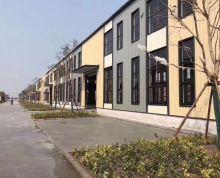 单层钢构厂房,一手现房,产证齐全,2成首付即售