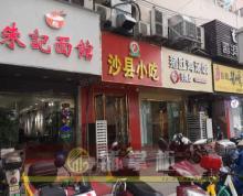 (出售)夫子庙旁仙鹤街 重餐饮独立门面 挑高11米 无空置养铺期