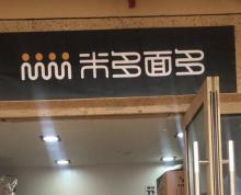 (转让) 南京虎踞路生意转让 家中有事情转让