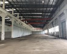 (出租)滨江开发区 4160平 独门独院厂房出租 带5台行车
