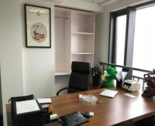 扬州商城写字楼单层110平米精装朝北办公桌椅齐全