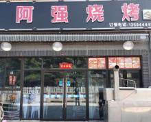(转让)(驻家优选推荐)张家港乐余镇烧烤店餐饮店饭店生意转让
