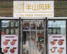 (转让)赣榆吾悦繁华里一楼营业中饭店转让
