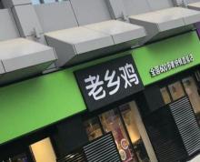 地铁口商铺 现铺出售 十年包租 可做重餐饮