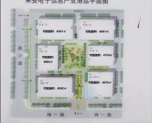 来安新城汊河镇双创产业园写字楼南京周边写字楼