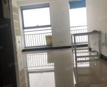 (出租)运河城市广场精装修办公室45平 紧邻国际曲江公园