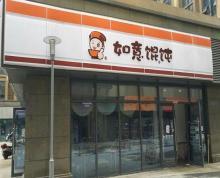 (转让) 常发广场品牌连锁餐饮店转让非诚勿扰