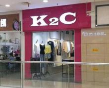 (出售)年租金3万 总价40万 宝龙广场新吴区CBD服装店 稳定租约