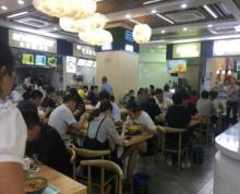 江浦美食广场旺铺招租 客源稳定 堂食生意火爆 无转让费