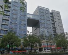 [A_32434]【第一次拍卖】位于姑苏区平江新城石曲街99号万通商务广场119室房地产