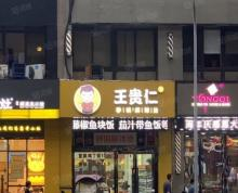 (出售)九洲新世界商场东门对面带租约臻藏旺铺