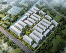 (出售)一见倾心 浦口永宁600平花园式独栋 办公楼厂房租售 有产权