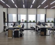 (出租)太湖新城金融街 联合金融大厦精装300带设施 新出房源 优惠