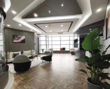 新街口甲级楼盘 斯亚财富中心 10~20人独立空间 一价全含,免交各种费用