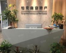 (出租)星海广场地铁口苏悦广场精装300平带隔断带家具直接用