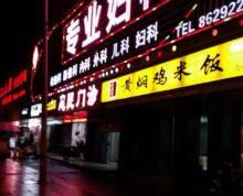 闽江世纪金源大厦13米门面面积25平外摆60平租金1.3万
