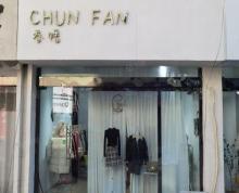 (转让)个人泗阳万豪国际东门服装店转让