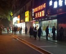 广州路南大附近临街40平商铺转让 户型方正 市口好 人流大