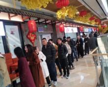 江东苏宁慧谷国际中心一楼餐饮区域火爆招商,期待优质商户合作
