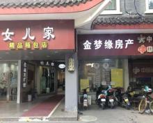 (出租)东关街国庆路门面房适合美容美甲服饰中介办公等