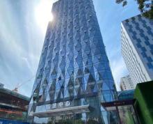 (出租)西区昌建中心好楼层973平可以分割使用