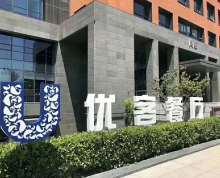 南京栖霞 经济开发区600㎡ 框架厂房出售
