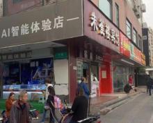 南京夫子庙附近AI智能体验店
