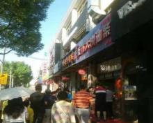 (出租)(转让)鼓楼区中山北路苏宁旁临街门面可餐饮可小吃包办双证