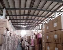 (出租)板桥三山工业园,单门独院厂房3800平方,办公住宿1000平