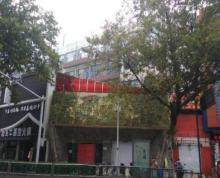 云南北路沿街商铺狮子桥旁人流大 上下两层可分租