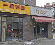(出租) 江宁大学城文鼎广场水街门面