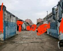 (出租)厂房加场地(900多平米)