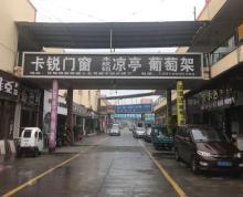 [A_30689]【第二次拍卖】江苏省泰州市海陵区百饰得建材装饰城17幢201室、202室房地产
