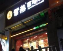 江宁-麒麟门 东郊小镇7街区