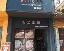 [A_32481]【第二次拍卖】位于海门市三星镇被城4027室不动产