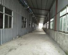 (出租) 淳化茶岗出租独门独院,单层钢结构厂房3000平米