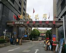 (出售)江宁区 南方花园 岔路口 临街拐角门面 年租金68万 可宾馆