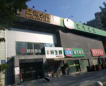 (出售)大厂 独栋三层 金陵饭店旁 经营范围不限 会所 宾馆 教育