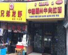 (出租)江宁东山龙湖天街旁沿街旺铺 门面宽 人流稳定 可餐饮