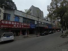 [A_32629]【变卖】句容市宁杭南路22号第一层商业房产及22号第二层办公房产