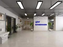 高新区写字楼出80平--1000平可拆可合独立办公