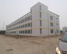 (出租)出租兴化市经济开发区厂房、宿舍、办公楼