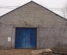 (出租)东胡集花园村 仓库800平 有污染的勿扰