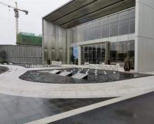 城东联排式别墅办公在售《 云都会》 金马路站 赠送超大露台 商业性质