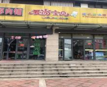 (转让)(驻家免费找店)相城黄埭母婴用品店转让游泳馆生意转让